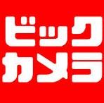 この週末は家電量販店(ヨドバシ、ヤマダ、ビックカメラ等)でau iPhone6のいい案件あります!