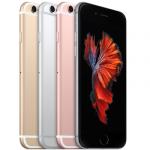 au iPhone6sの維持費