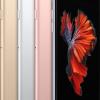 本日16時から!iPhone6s、iPhone6s Plus 予約を押さえるには?