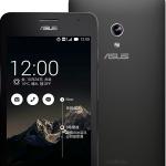 9月8日 楽天モバイル SIMフリー端末 Zenfone 5 8Gが13200円!