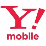 Y!mobileのDIGNO Eの新規一括0円が契約できなかった件