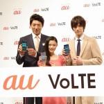 au VoLTE(ボルテ) SIMカードってなに? Volte端末を分かりやすく説明