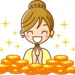 au ウォレットカードにチャージして750円ゲット!は済ませましたか??