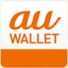 au Wallet 3000円チャージで最大750円チャージをもらえるチャンス!