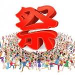 今日、明日はdケータイ払い祭り!  最大49%のdポイントバックの大盤振る舞いキャンペーンを攻略!