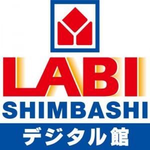 yamadashimbashi