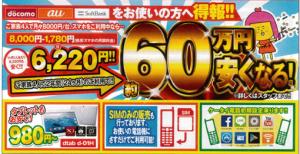 60manenyasukunaru