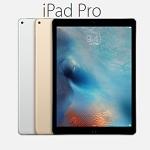 21日 ドコモのiPad Pro 9.7インチ Apple Pencilのセット割も実施!