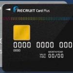 携帯電話のクレジットカード払い オススメのクレジット会社は?