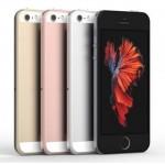 新作iPhoneの発表会は3月21日に変更になったかも!?