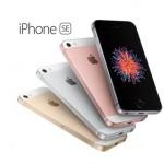 au iPhoneSEの維持費