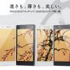 23日 ワイモバイルのSIM契約でHUAWEI P9 liteかSAMURAI MIYABIがもらえる!
