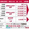 24日 本日から値下げ!  ドコモのiPhone7、iPhone7 Plusが一括大特価!