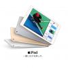 27日 台数限定ですがauの2017年モデル iPad 32GBが一括0円で!