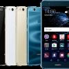19日 UQモバイルのHUWEI P10 liteが新規でもMNPでも一括0円で1万還元!