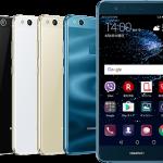 1日 UQモバイルのHUAWEI P10 Lite案件が熱い!? 一括特価販売中! 即解約もあり!?