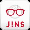 JINSのメガネが半額以下で買える裏技公開!  1月9日まで!