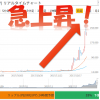 今年は仮想通貨が激アツでした! 年末の最優秀通貨はリップル(XRP)でしょうか