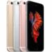 10日 ドコモのwith機種変更案件! iPhone6s 32GB が一括16000円