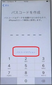 syokika20